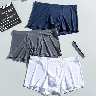 2-4条男士冰丝内裤男平角裤春夏季透气个性中腰青年韩版学生内裤