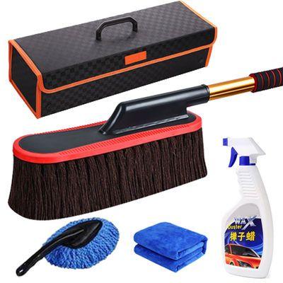 汽车擦车拖把刷子除尘掸子油蜡刷车用扫灰洗车神器鸡毛弹软毛用品