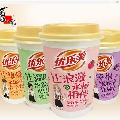 喜之郎优乐美奶茶椰果粒80g混合装速溶饮料冲饮品麦香味杯装3杯
