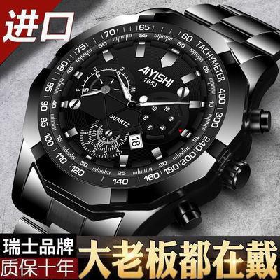全自动机械手表瑞士名牌防水夜光男表日历款进口机芯高档时尚手表