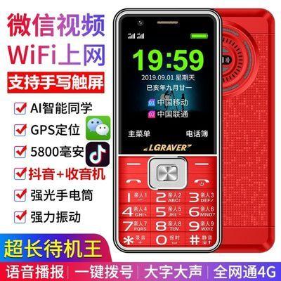 31733/4G正品老人手机超长待机老年手机电信移动联通老人机老年机手机