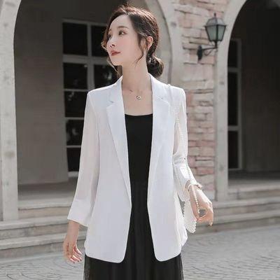 29663/高品质真丝西装外套女2021春夏季韩版防晒中长款白色九分袖小西服