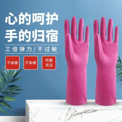 双蝶洗碗手套女家用厨房橡胶皮洗衣服家务清洁防水塑乳胶耐磨加厚