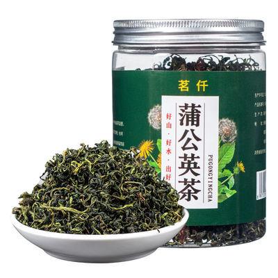 37866/蒲公英茶正品长白山蒲公英根茶野生婆婆丁苦丁茶泡水原材料70g/罐