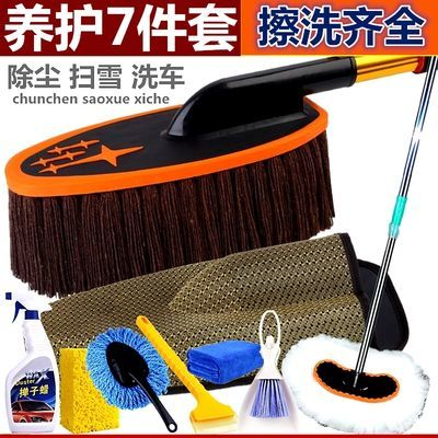 可伸缩洗车拖把擦车拖把刷车工具车掸子汽车用品扫灰刷子除尘掸子