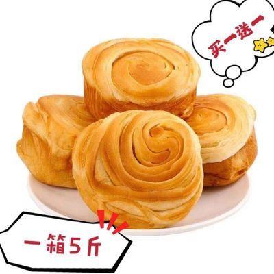 手撕面包零食早餐速食 懒人 食品手撕包面包整箱休闲糕点