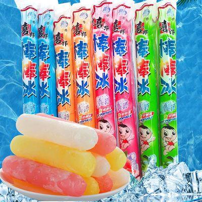 送喜朗夏季儿童碎冰冰碎碎冰整箱批发棒冰休闲零食