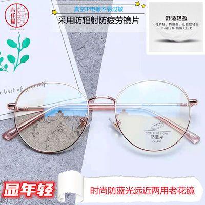 61675/时尚显年轻老花镜男女远近两用智能变焦高清防蓝光中老年老光眼镜