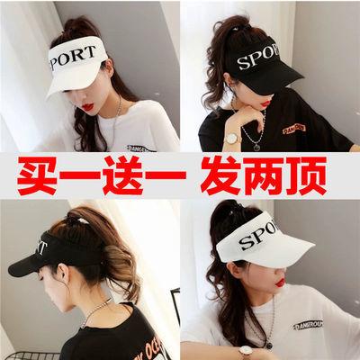 韩版户外太阳帽 针织字母空顶帽 夏季棒球帽无顶鸭舌帽网红遮阳帽
