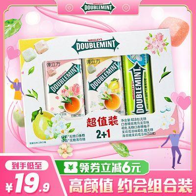 绿箭无糖薄荷糖弹立方2+1超值装组合茉莉花茶口香糖随身接吻糖