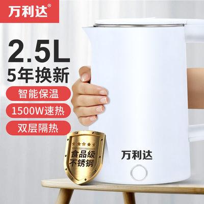 78461/万利达电热水壶智能保温大容量不锈钢烧水壶快速烧水保温水壶特价