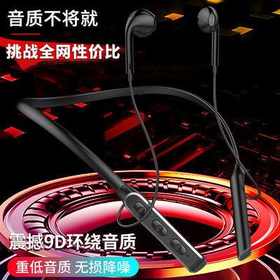 32121/蓝牙耳机无线挂脖式运动颈戴式跑步耳机通用华为OPPO苹果vivo小米