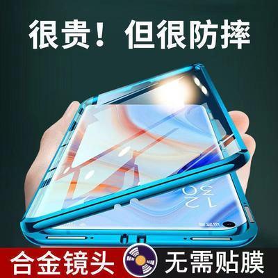 22356/OPPOReno5K手机壳万磁王Reno5Pro防摔全包超薄双面玻璃镜头保护套