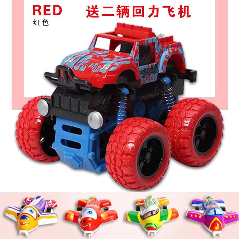 【抖音涨价】惯性四驱越野车儿童模型车玩具旋转避震耐摔小汽车
