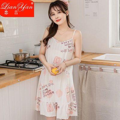 38889/2021年新款吊带睡裙女夏季纯棉可爱孕妇睡衣夏天薄款可外穿家居服