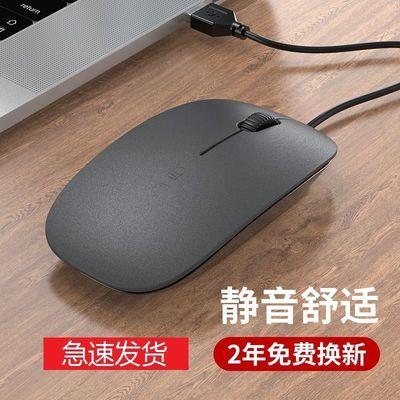 76486/华为有线usb鼠标静音无声滑鼠惠普台式苹果笔记本电脑办公通用