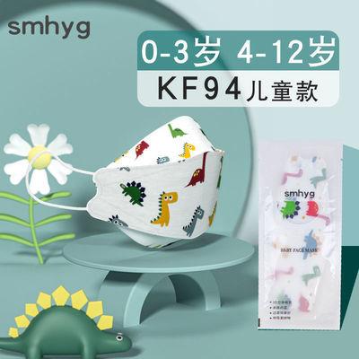 35393/韩国kf94婴儿口罩新生0到6个月3儿童1宝宝幼儿独立包装防舔可调节