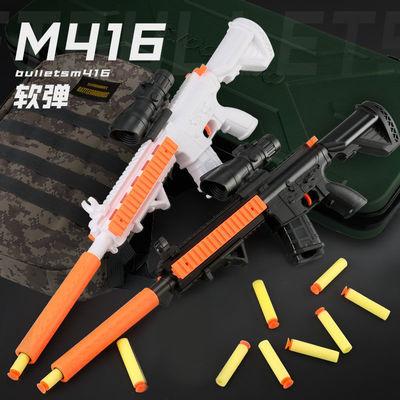 儿童M416玩具软弹洛洛克柯尔特3-6岁男孩98K对战CS吃鸡玩具礼物