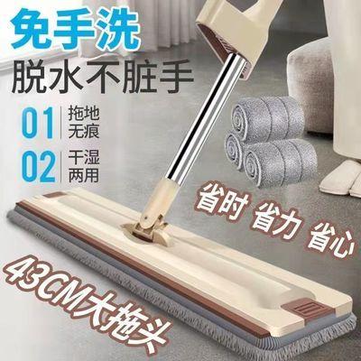 拖把免手洗懒人拖地神器一拖净家用多功能大号平板带刮条吸水平拖