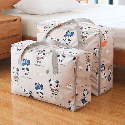 牛津布搬家打包袋装衣服棉被子收纳袋子整理袋衣物大号家用行李袋