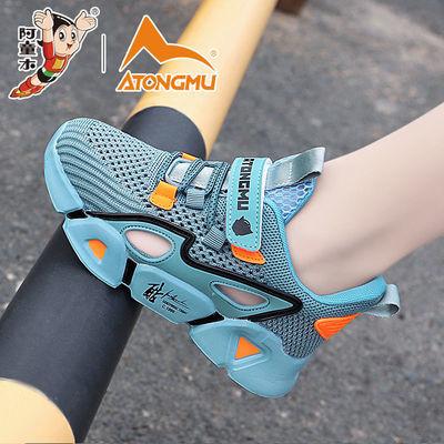 33413/阿童木男童运动鞋夏季新款网面透气儿童鞋子单网镂空中大童跑步鞋