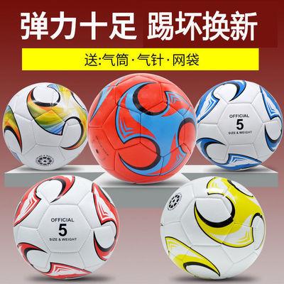73157/【学校推荐校园足球】正品中小学生儿童成人训练比赛足球45号批发