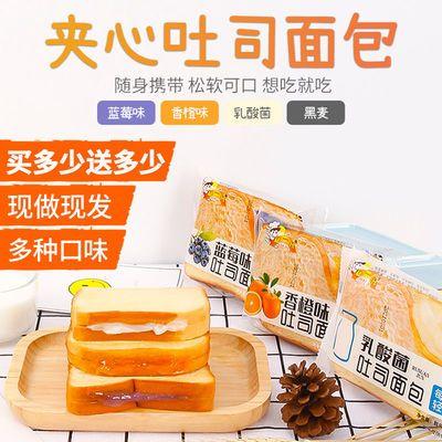吐司软面包乳酸菌厂家批发糕点蓝莓足斤早餐三明治切片夹心代餐