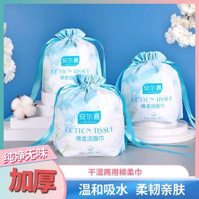 加厚一次性洗脸巾孕婴擦脸巾干湿两用洁面巾美容家用卷筒式卸妆棉