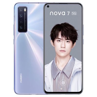 59479/Huawei/华为 nova7 全网通5G 麒麟985 屏内指纹 四摄拍照智能手机【9月5日发完】
