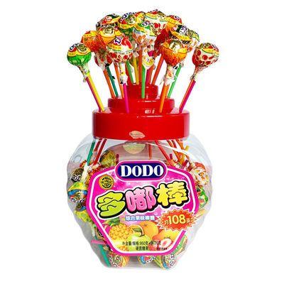 40199/棒棒糖徐福记DODO多嘟棒桶装罐装混合水果口味糖果零食六一儿童节