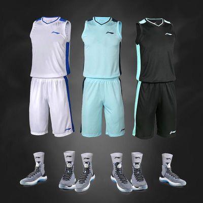 38727/李宁篮球服男两件套篮球背心女训练服用品科比球衣男篮球服一套