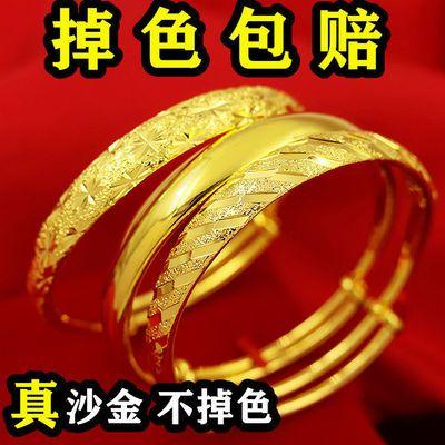 【亏本清仓】越南沙金手镯女黄金色镯子光面满天星送妈妈生日礼物