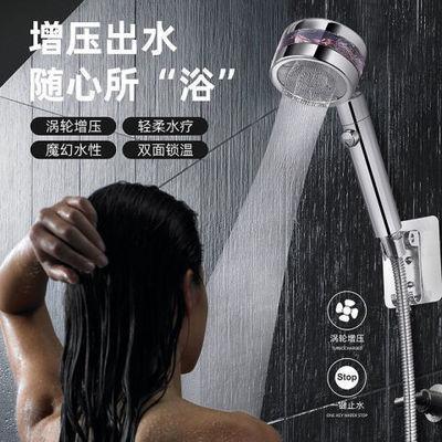 61141/小蛮腰涡轮增压双面手持花洒淋浴喷头套装热水器家用浴室冲洗莲蓬