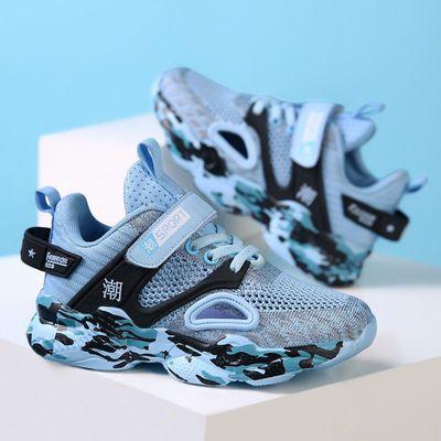 36521/儿童鞋男童运动鞋中大童男孩鞋子夏季新款透气单网面小学生跑步鞋