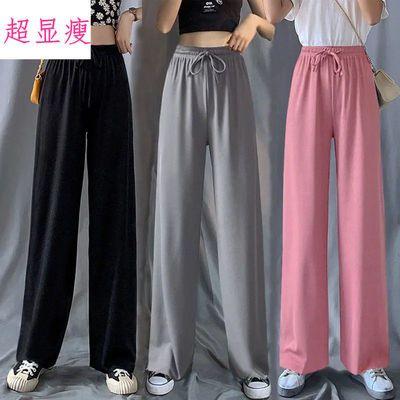 冰丝阔腿裤女春秋夏季薄款高腰宽松显瘦小个子垂感九分直筒裤大码