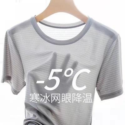 2021夏季冰丝短袖T恤男薄款韩版运动速干衣夏天大码纯色印花