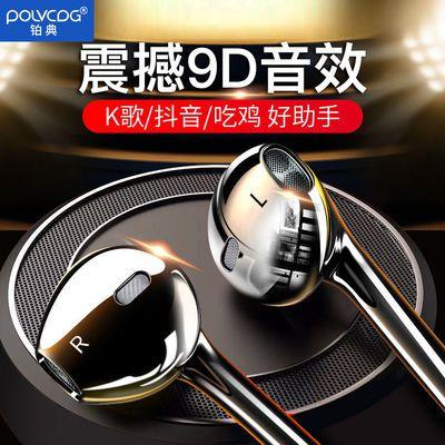 36352/铂典D11适用华为耳机type-c/p20p10荣耀nova7带麦游戏有线入耳式