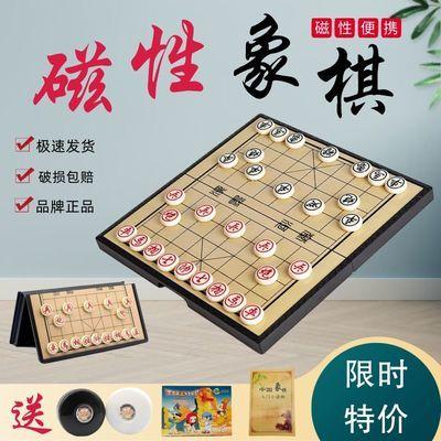 57096/中国象棋磁力折叠高档实木棋盘儿童学生成人益智游戏便携相棋培训