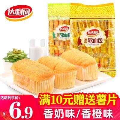 达利园法式小面包手撕软面包奶香味代餐营养早餐学生零食小吃批发