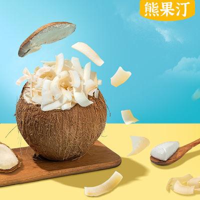 进口椰子脆片网红小零食解馋椰子果干椰子肉