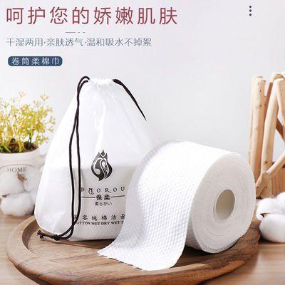 卸妆棉一次性性洗脸巾棉柔卷巾纯棉婴儿洁面巾干湿两用美容擦脸巾
