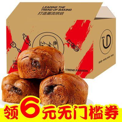 【特价28个】脏脏包网红爆浆巧克力夹心面包代餐营养早餐4个