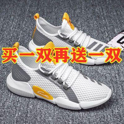 买一送一】2021新款男鞋透气休闲鞋韩版潮流鞋百搭运动鞋网鞋跑步