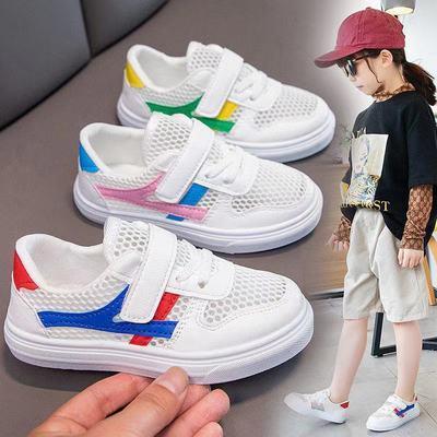 22354/男女童网鞋2021新款春夏潮中大童镂空学生韩版板鞋儿童透气小白鞋