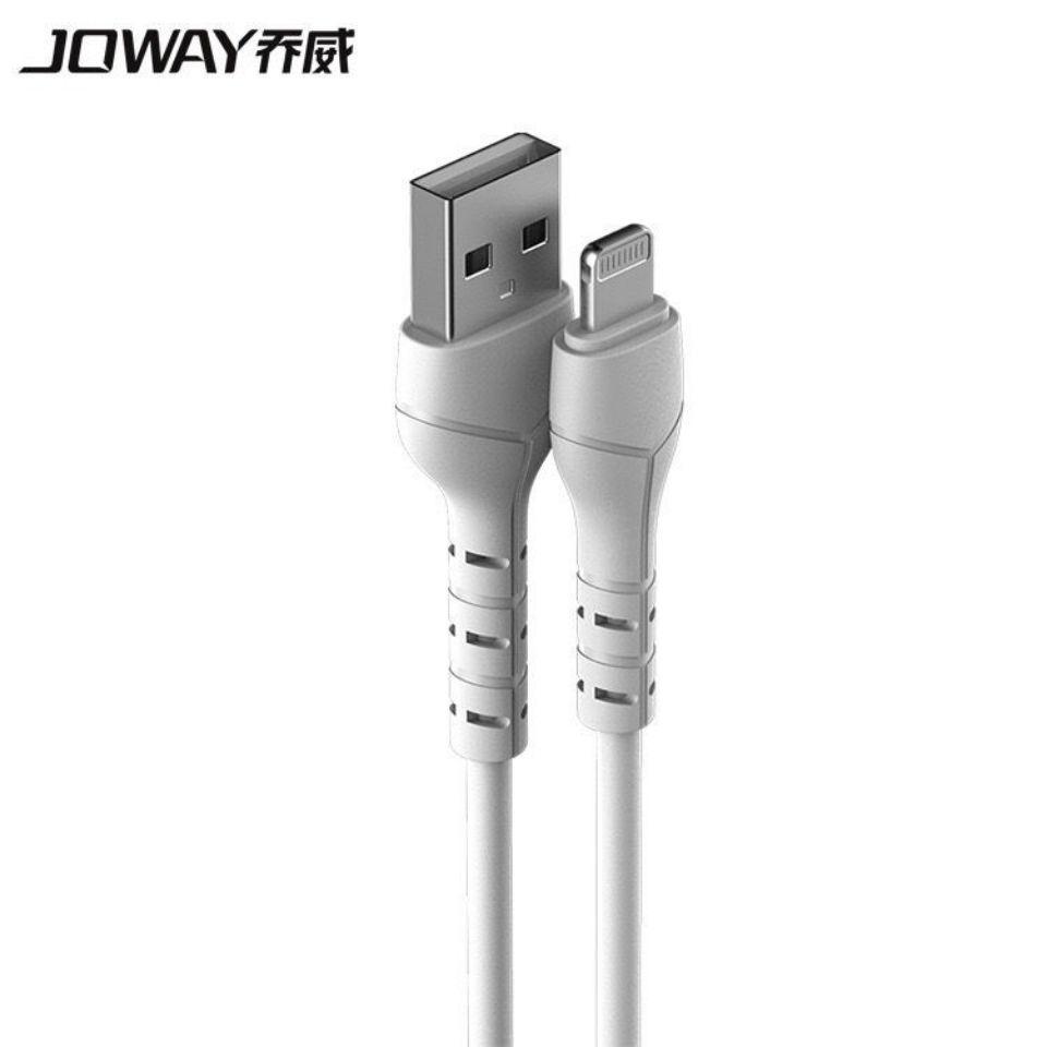 苹果1112充电线vivo华为typec