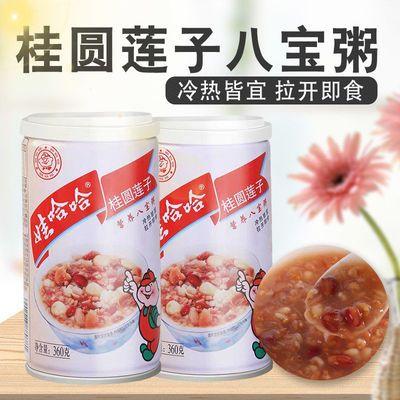 40047/娃哈哈桂圆莲子八宝粥360g12/3罐免煮早餐营养粥送礼整箱批发特价