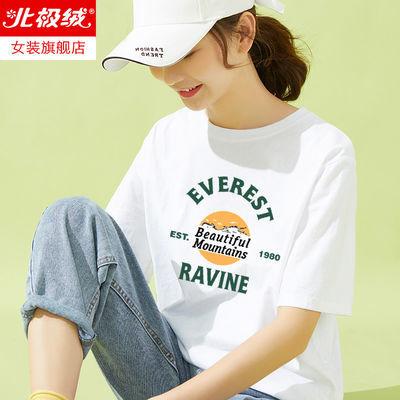 新疆棉T恤女宽松短袖纯棉体恤中长款大码2021年夏季印花女装新款