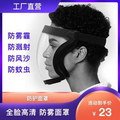 32527/防护面罩高透明防护风镜全封闭电焊防雨防雾面罩厨房全脸防油溅射