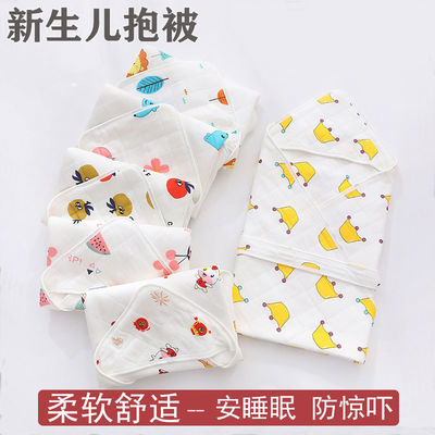 61143/初生婴儿抱被产房包巾新生儿包被春秋纯棉加棉夏季薄款宝宝包裹被