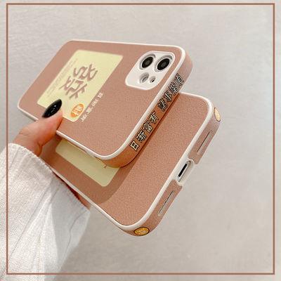 58154/日渐富有iPhone11手机壳苹果12pro max保护套x/xr/xs外壳7p/8plus